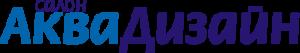 Салон аквариумов Аква Дизайн Logo
